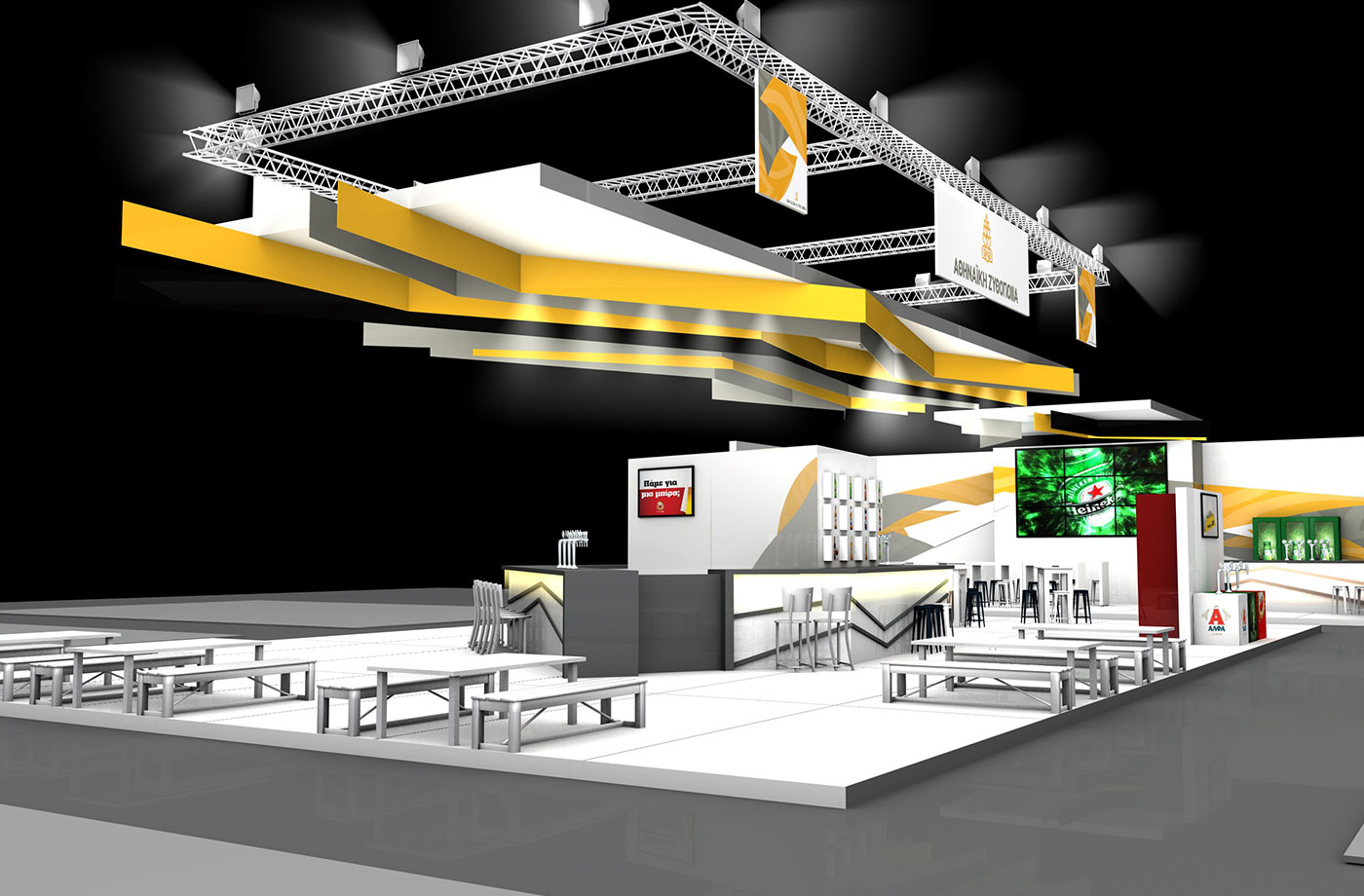 Exhibition Stand Projects : Athenian brewery exhibition stand